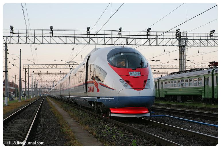 Russian Railways Sue Apple