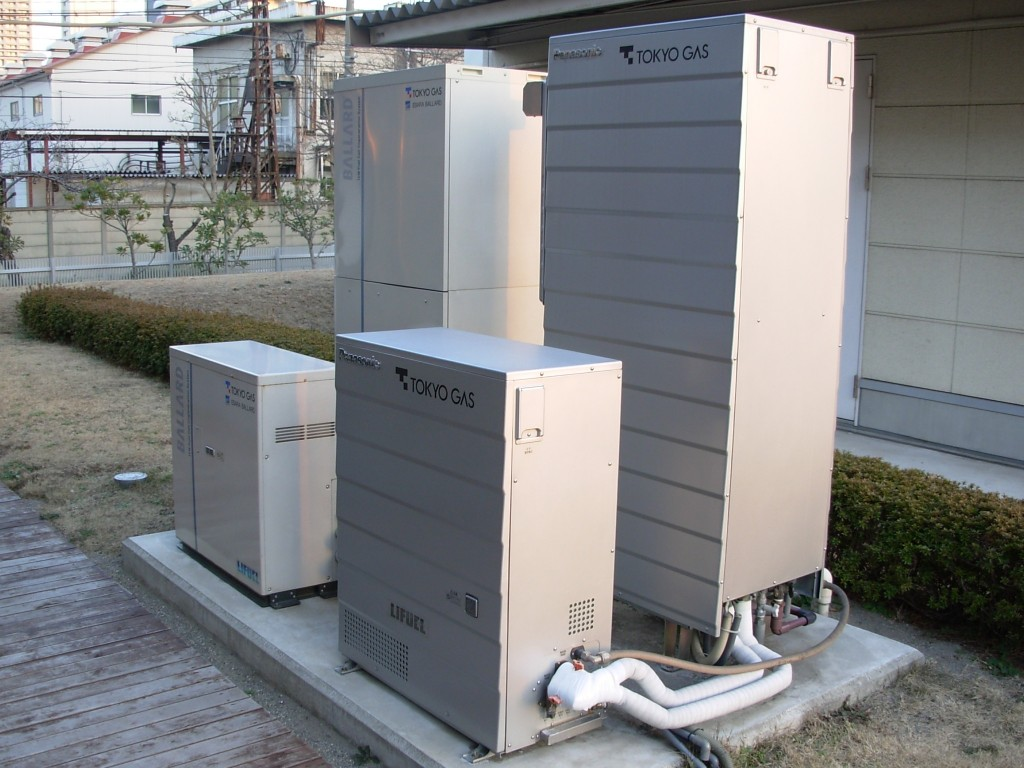 Ene-Farm Fuel Cell Moves In To Apartments