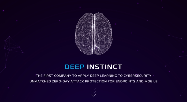 Deep Instinct: Next Gen Antivirus You Never Have To Update?